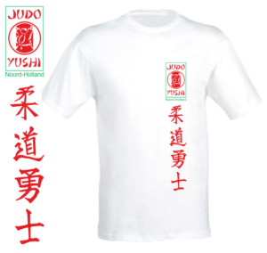 Judo Yushi club T-shirt