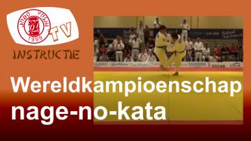 Judo Yushi TV instructie – Wereldkampioenschap 2018 uitvoering nage-no-kata